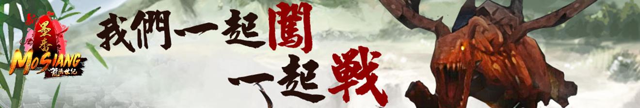 新墨香Online官網